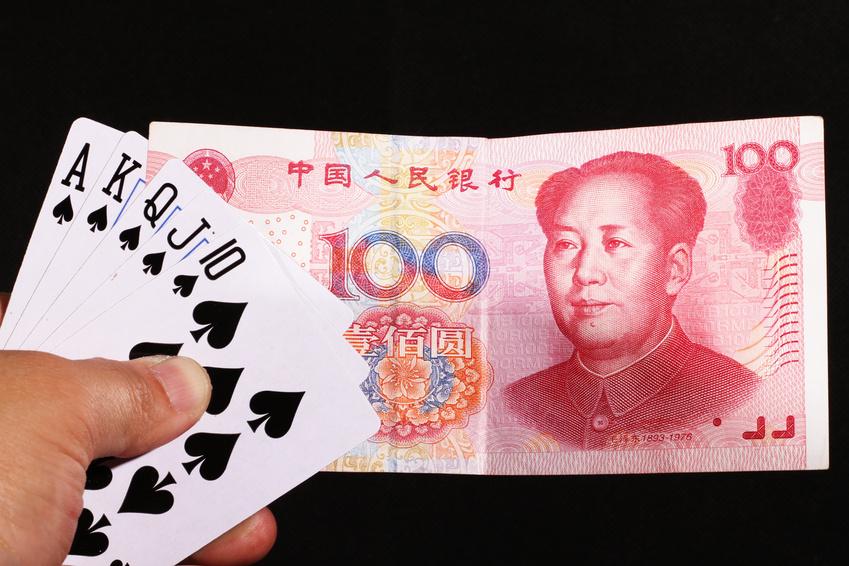 Покер онлайн в китае прохождение компьютерной игры казино рояль